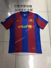Retro Version 2007 Barcelona Red&Blue Thailand Soccer Jersey AAA