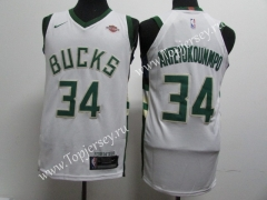 Milwaukee Bucks White #34 NBA Jersey