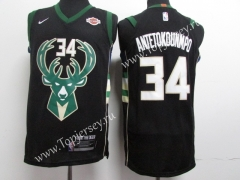 Milwaukee Bucks Black #34 NBA Jersey