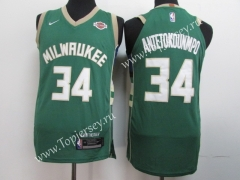 Milwaukee Bucks Green #34 NBA Jersey