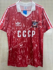 Retro Version 1990 Soviet Union Home Red Thailand Soccer Jersey AAA-811