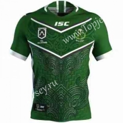 2020 All Stars Maori Green Thailand Rugby Shirt