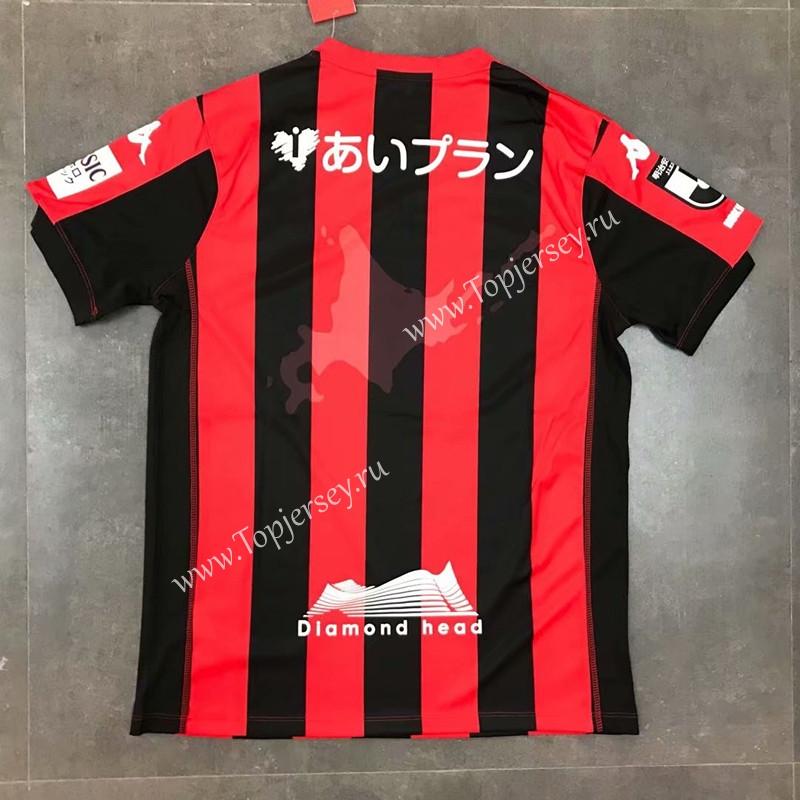 2020-2021 Hokkaido Consadole Sapporo Home Red&Black Thailand ...