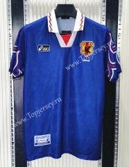 Retro Version 1996 Japan Home Blue Thailand Soccer Jersey AAA-C1046
