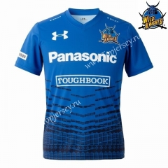2020-2021 Panasoni Wild Knights Home Blue Thailand Rugby Jersey