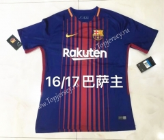Retro Version 2016-2017 Barcelona Home Red&Blue Thailand Soccer Jersey AAA-826